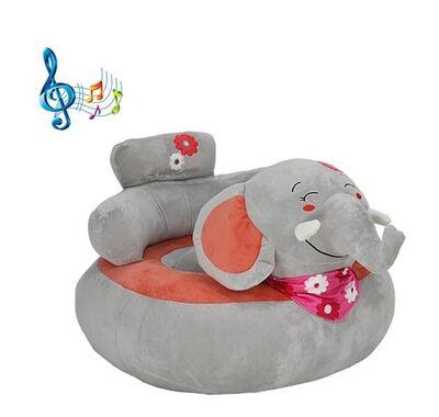 Παιδική πολυθρόνα Bebe Stars ελεφαντάκι στο Bebe Maison