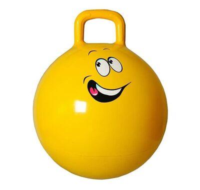 Fun Ball Gerardo's 45 εκ. κίτρινο στο Bebe Maison