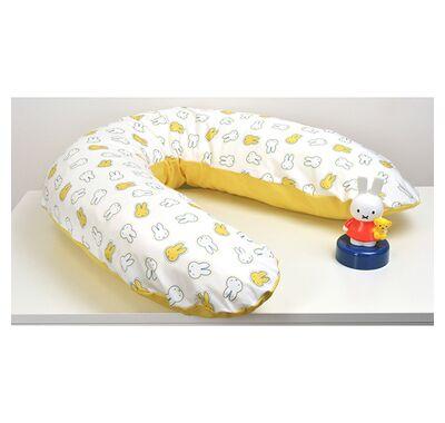 Μαξιλάρι θηλασμού Miffy σχέδιο 54 μουσταρδί στο Bebe Maison